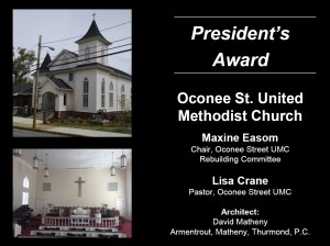2016 Athens Heritage Award Oconee St Church